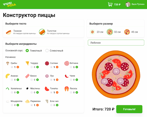 Личный проект «Vuepizza»