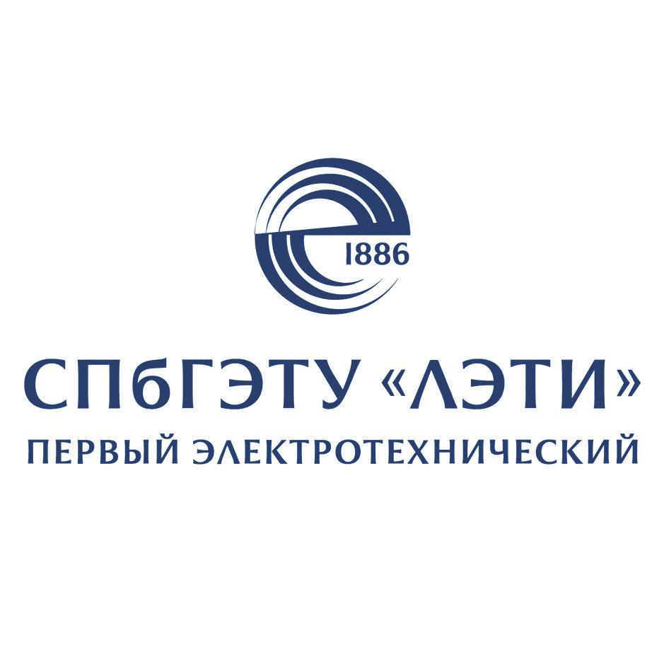 Санкт-Петербургский государственный электротехнический университет ЛЭТИ