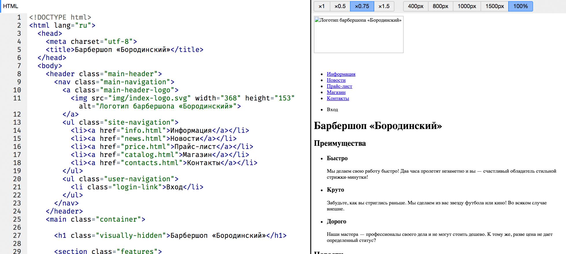 Сертификация html верстальщика сертификация расчетов