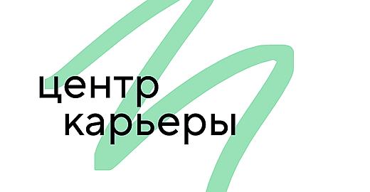 Центр карьеры HTML Academy. Итоги 2020