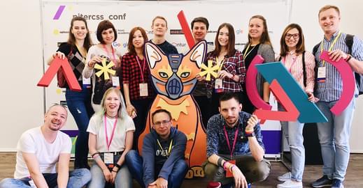 Академия на pitercss_conf 2018