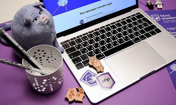 Хороший онлайн-учебник поPHP